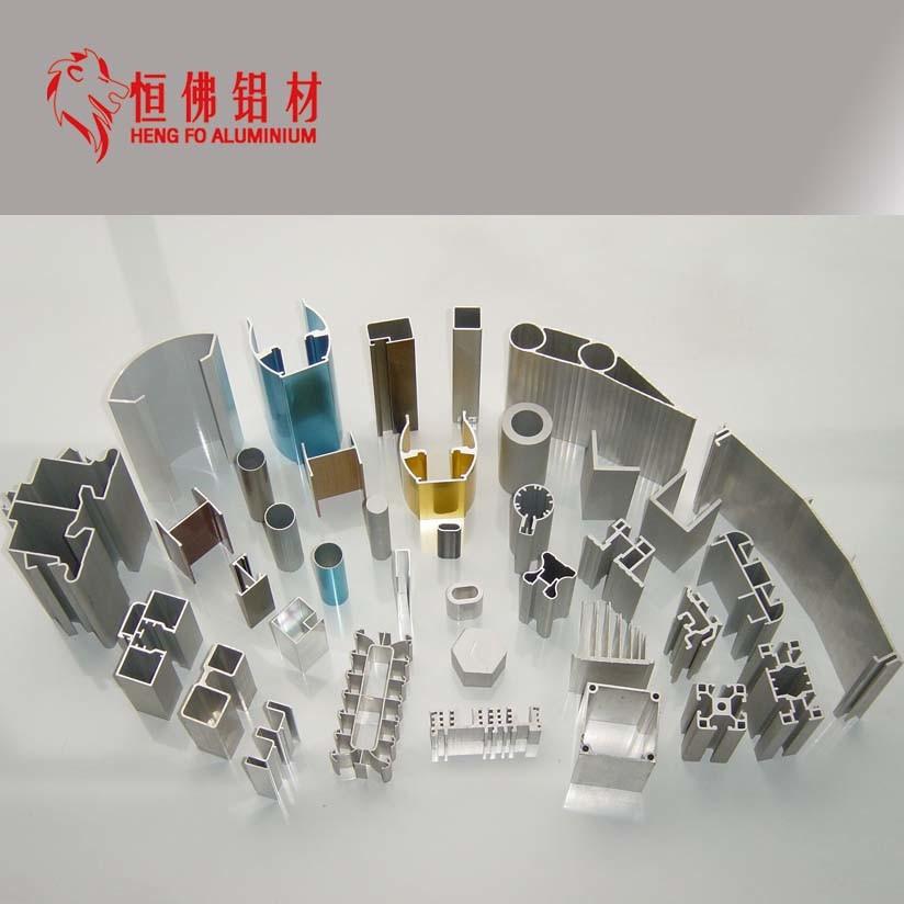Customized Extruded LED Door Wondow Heatsink Ladder Shutter Photo Picture Aluminum Profile