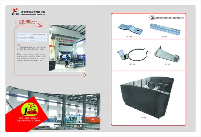 Black Zinc Plated Carbon Steel Spring Bracket Manufacturer