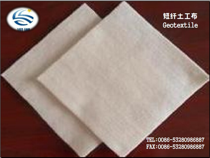 Hot Sale Needle Punched Nonwoven Woven PP Pet Geotextile