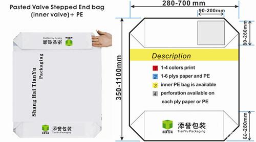 Colorful Sealant Kraft Paper Valve Bag