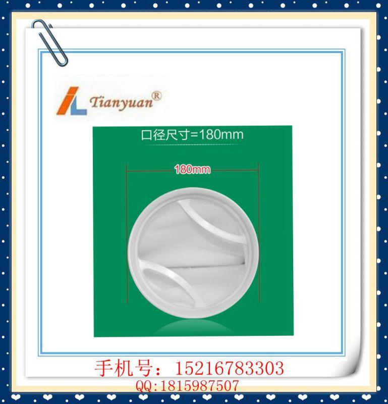 PE / PP Liquid Filter Bag