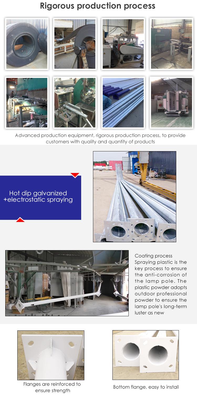 Adjustable Pole 6m 8m 9m 10m Stainless Steel Light Pole