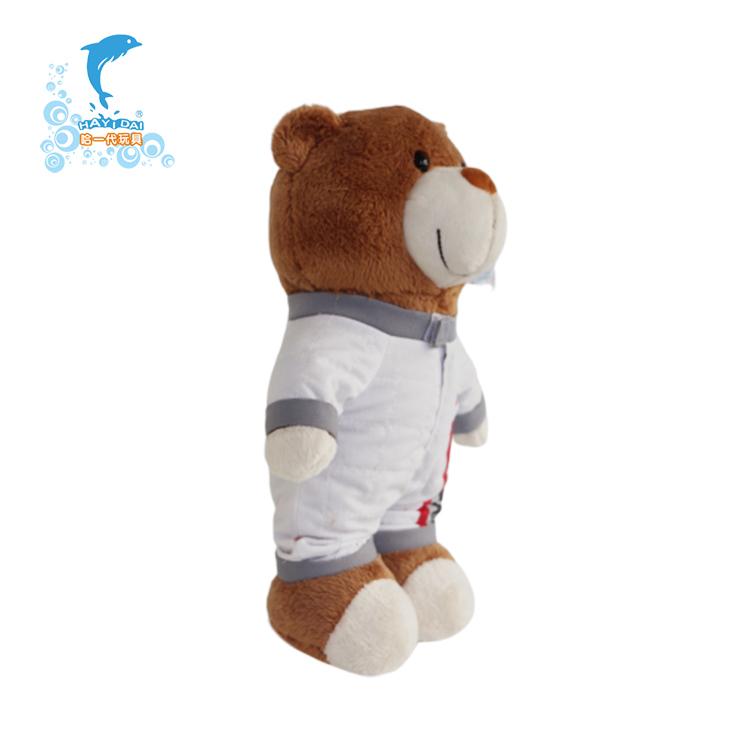 stuffed animal plush toy teddy bear