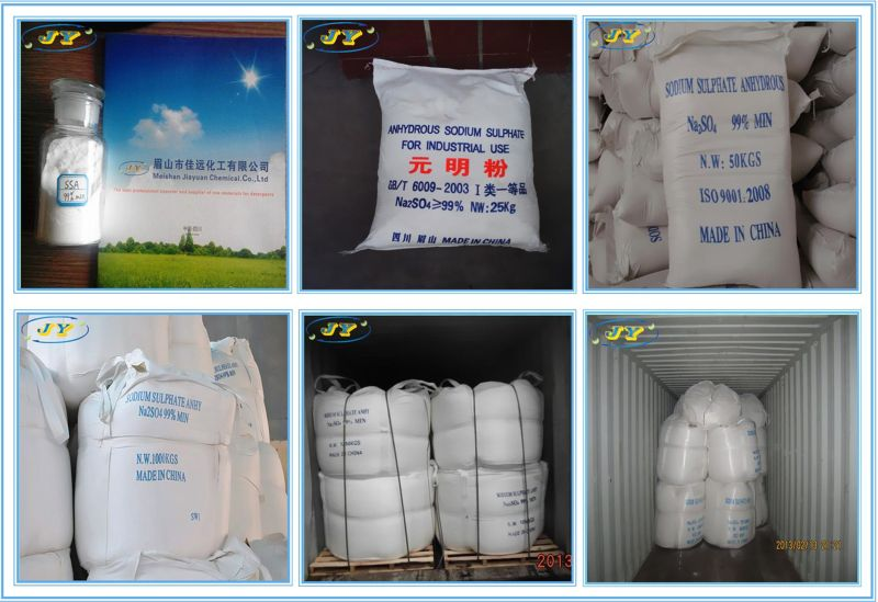 Sodium Sulfate Anhydrous 99%Min for Industrial Grade