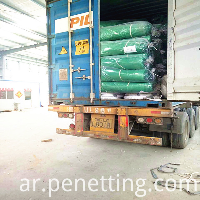 loading shade net