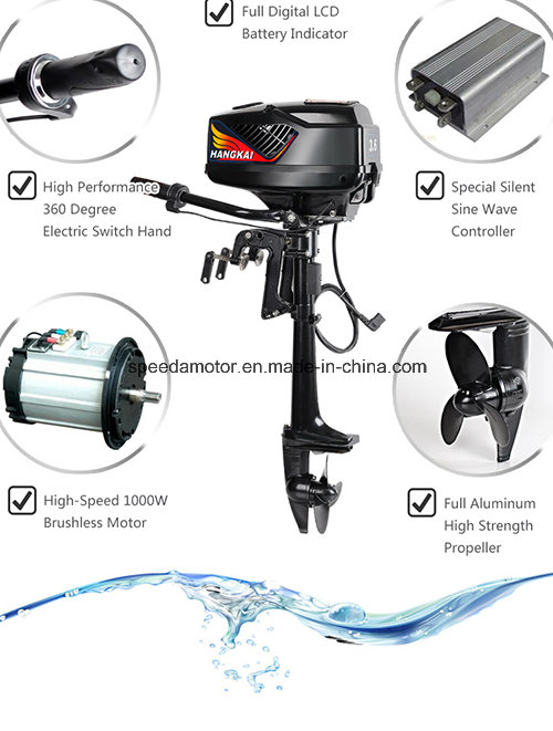Brushless 48V 800W Boat Electric Motor Outboard 3.6HP