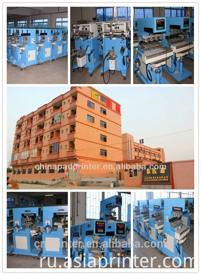 cylinder rotary silk screen printing machine