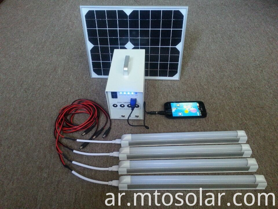 Mini Solar Home Lighting System