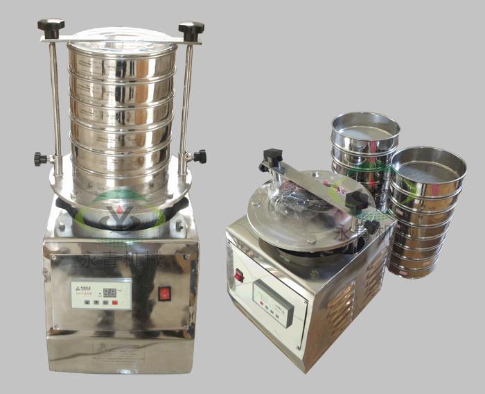 Vibro Sifter , Vibor Sieves Machine ,Vibro Sifting Machine