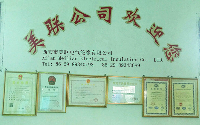 9334 Electrical Insulation Polyimide Laminated Prepreg