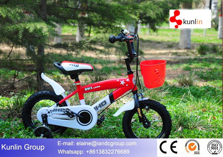 Aluminium Alloy Kid Exercise Bike