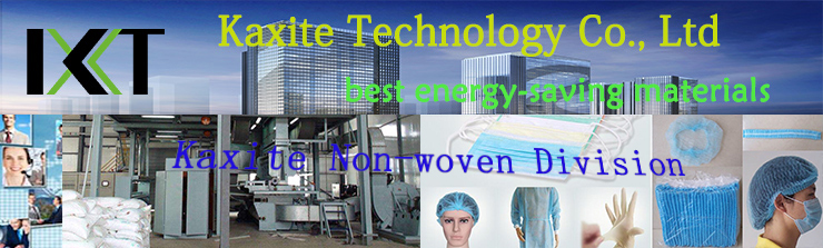 Surgical Face Mask Manufacturer for Medical Protection Three Types Kxt-FM23
