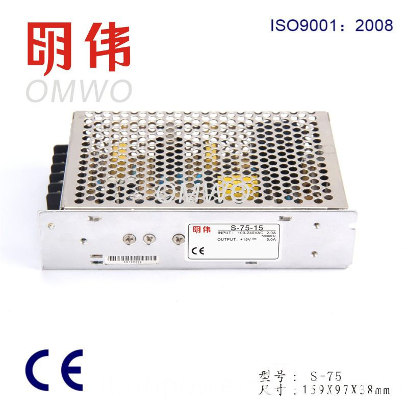 Single Output High Efficiency Power Supply Switching Power Supply (S-75W)