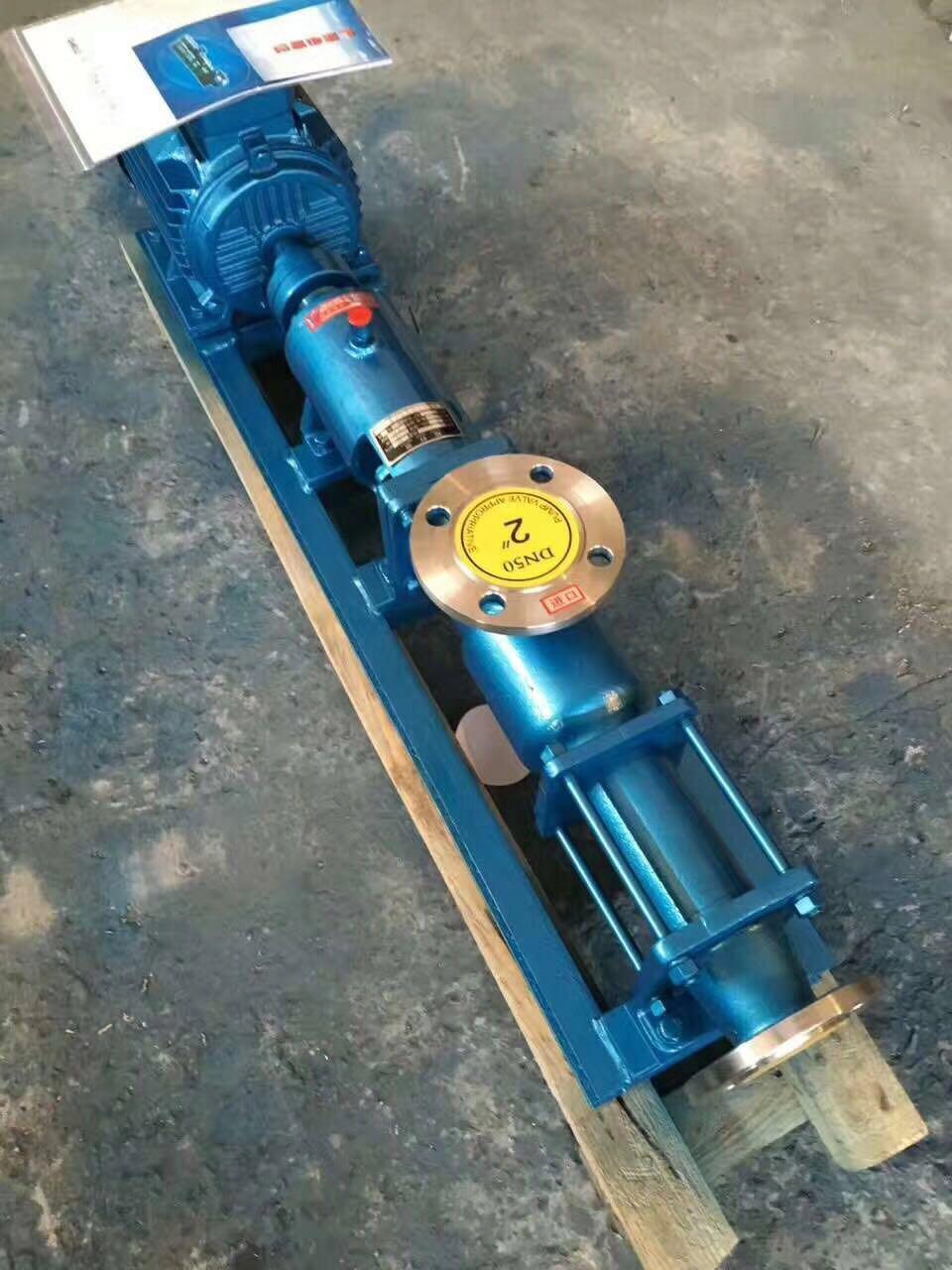 stainless steel material single screw pump