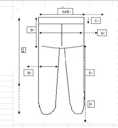Cute Girl Fashion Cotton Stocking Pantyhose Girl Cotton Socks