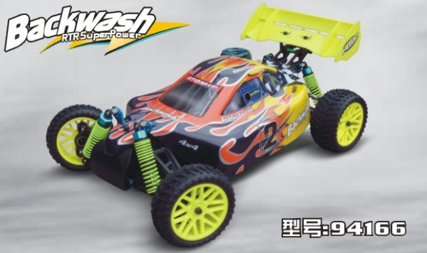 3 Channel Remote Control Car for Kids RC Cars for Sale Cheap 94166