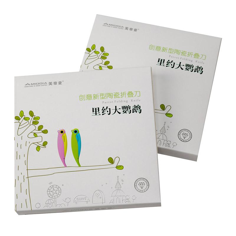 Professional China Manufactory Ceramic Small Pocket Knife