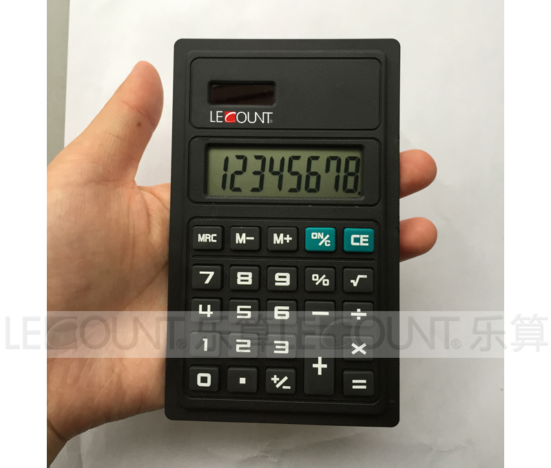 Organiser Calculator (LC907)