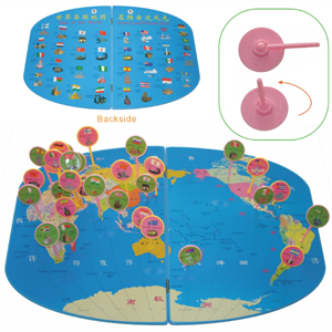 Wooden World Map Toy (81433)