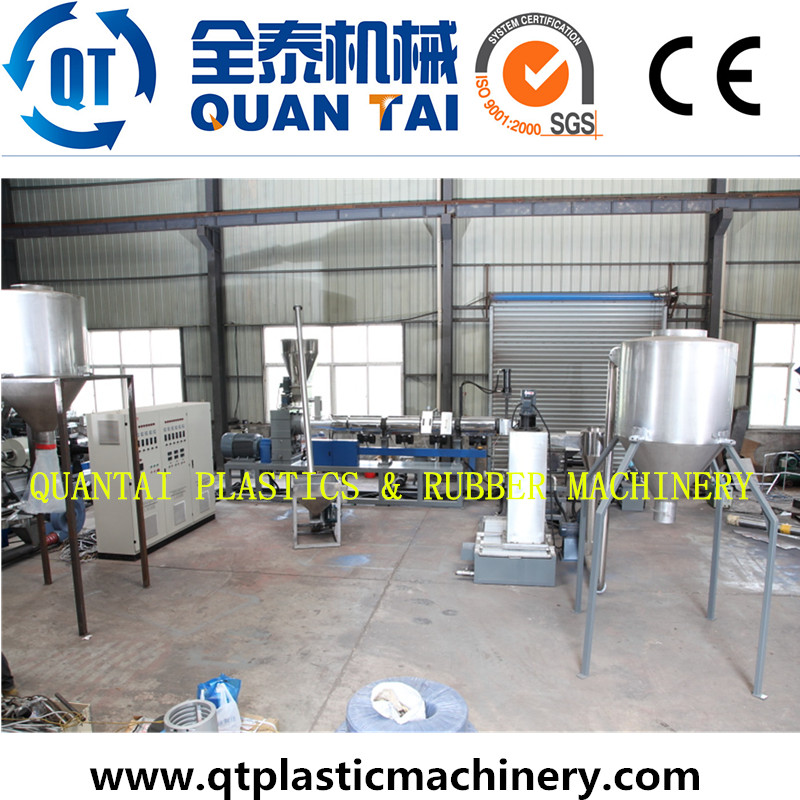 Plastic Granulator with Two-Stage for PE, PP