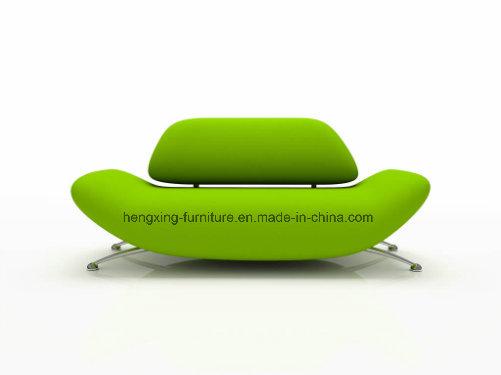 PU Leather Sofa New Design Living Room Sofa (HX-SN109)