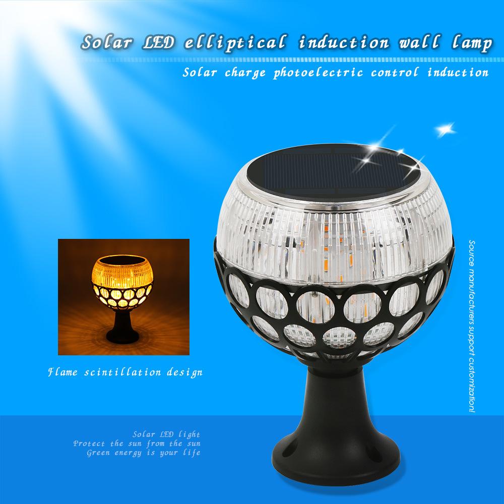 IP65 New Design Outdoor Product LED Solar Garden Street Light