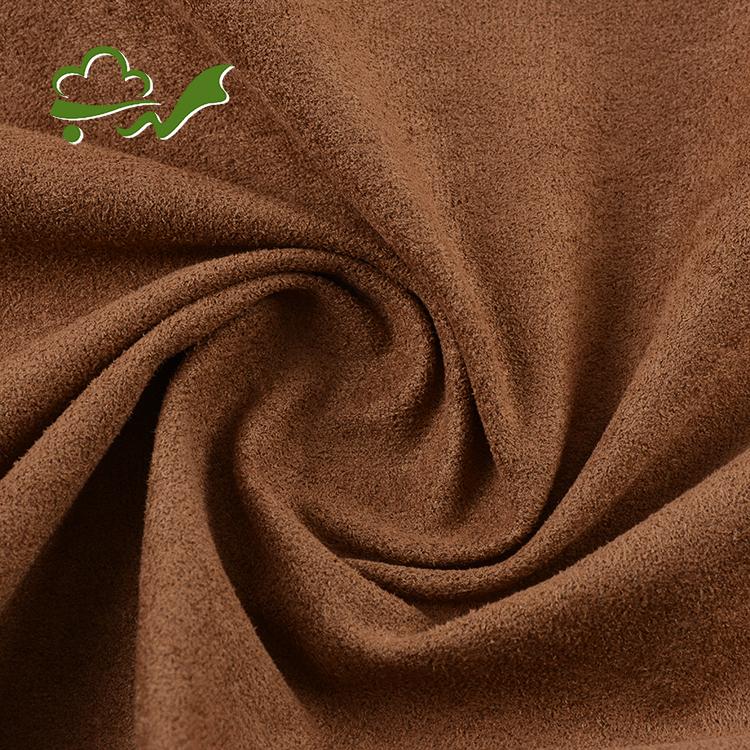 Coffin Interlining Fabric