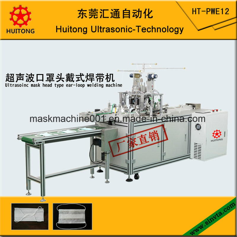 Ultrasonic Head Type Earloop Mask Welding Machine Face Mask Machine