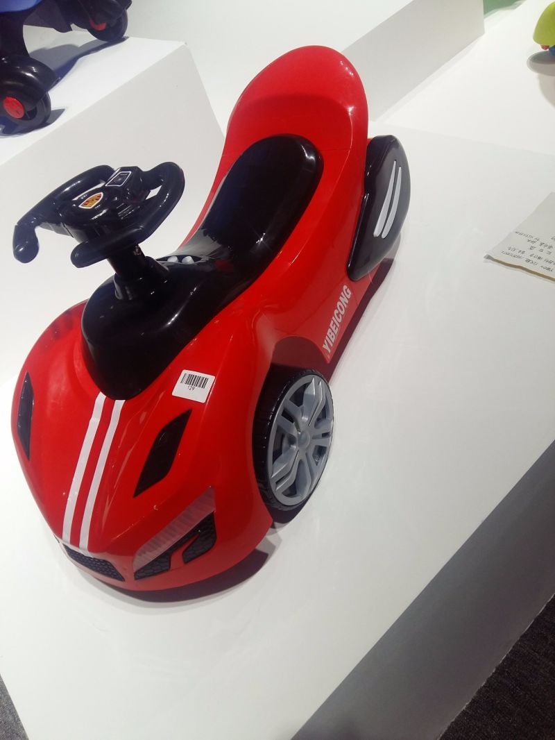 Romote Control Children Electric Vehicle
