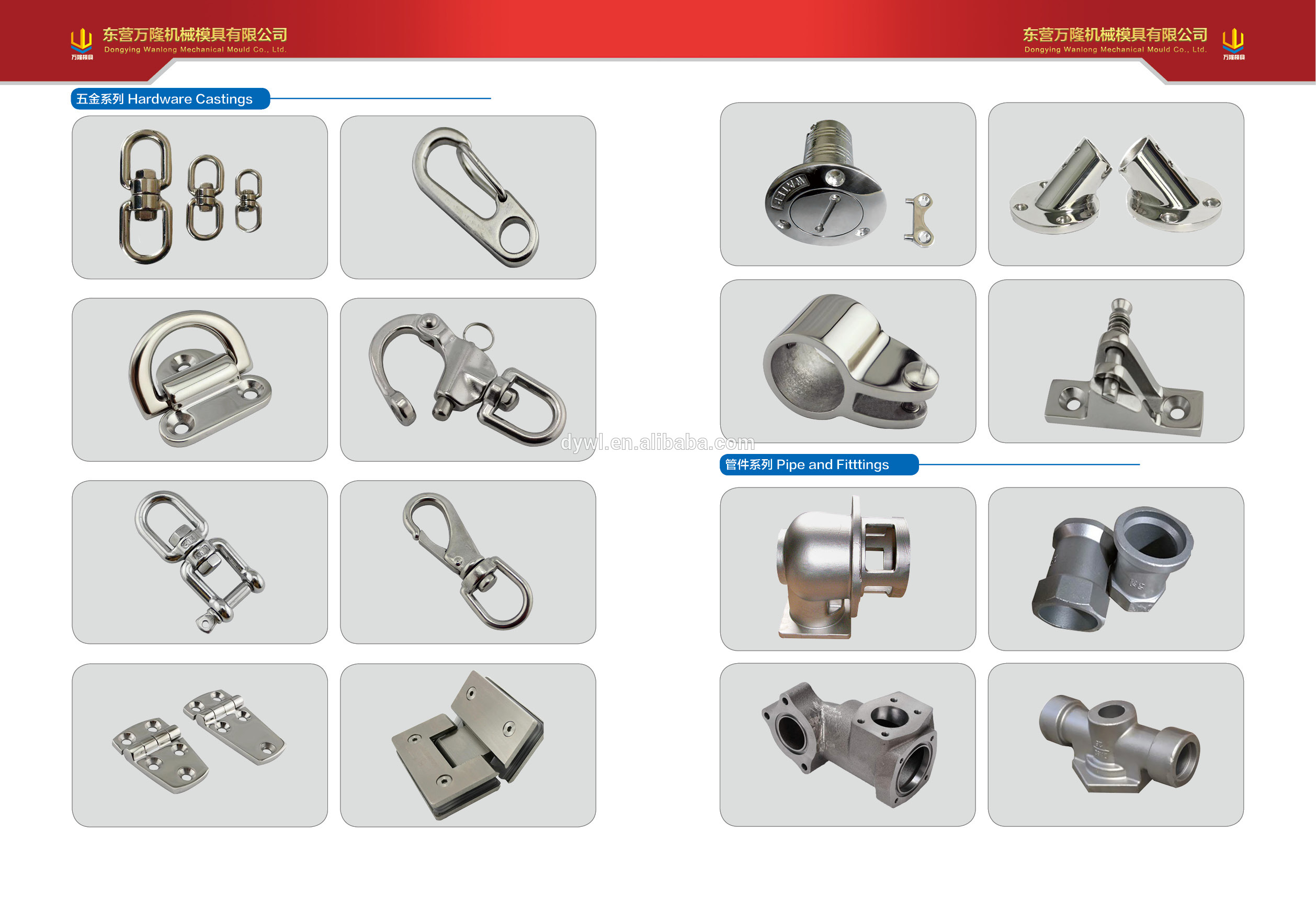 investment casting lost wax casting hardware fastner clip hook