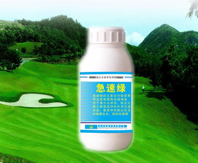 Liquid Rapid Green Fertilizer for Golf Course