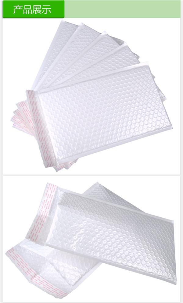 Plastic Pearlised Film Bubble Envelope