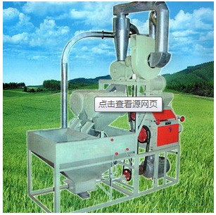 Automatic Wheat Flour Milling Machine