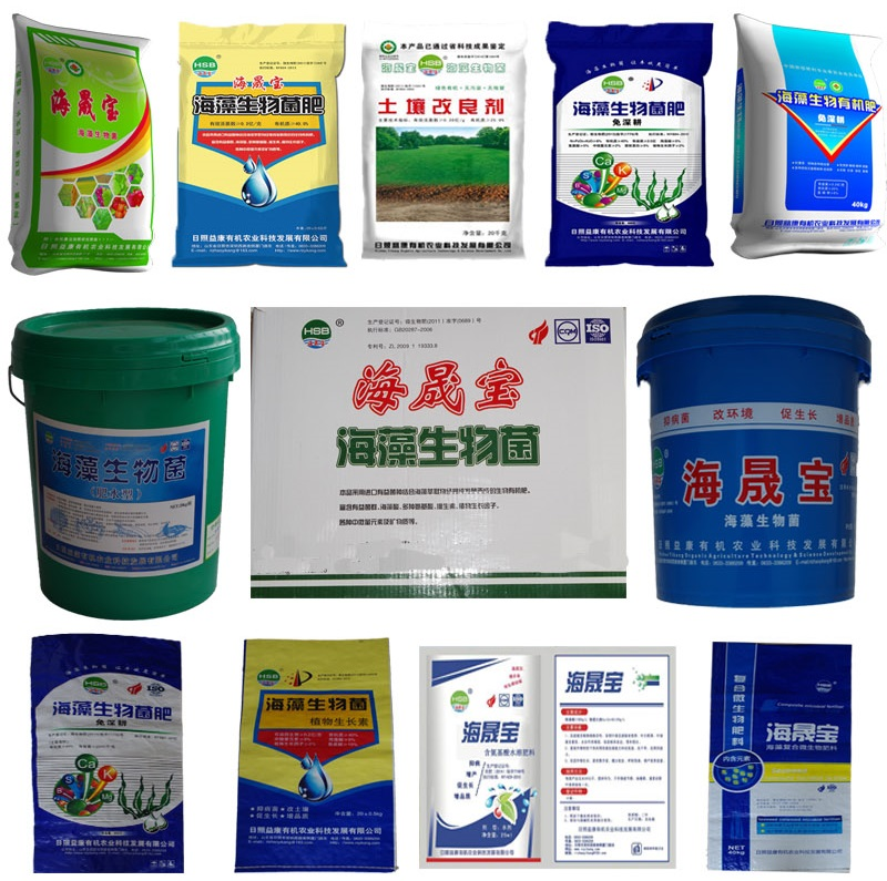 seaweed granular bio organic fertilizer humic fertilizer