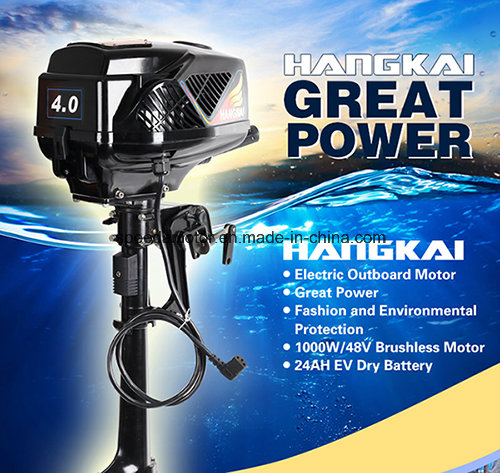 High Quality 48V 4.0HP Brushless Electric Outboard Motor Inflatable Boat Engine