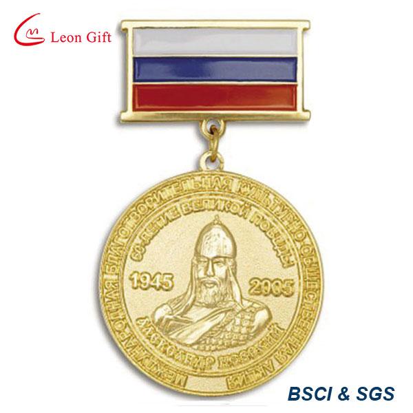 Military Award Metal Medal with Ribbon