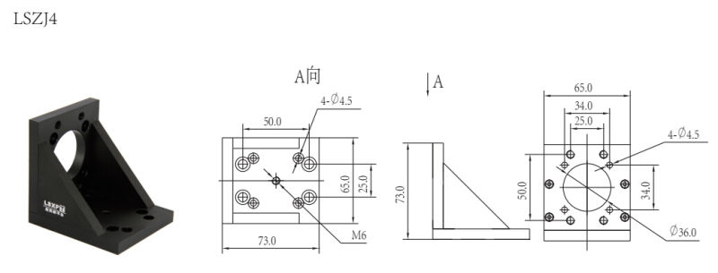 Lszj Vertical Right Angle Bracket