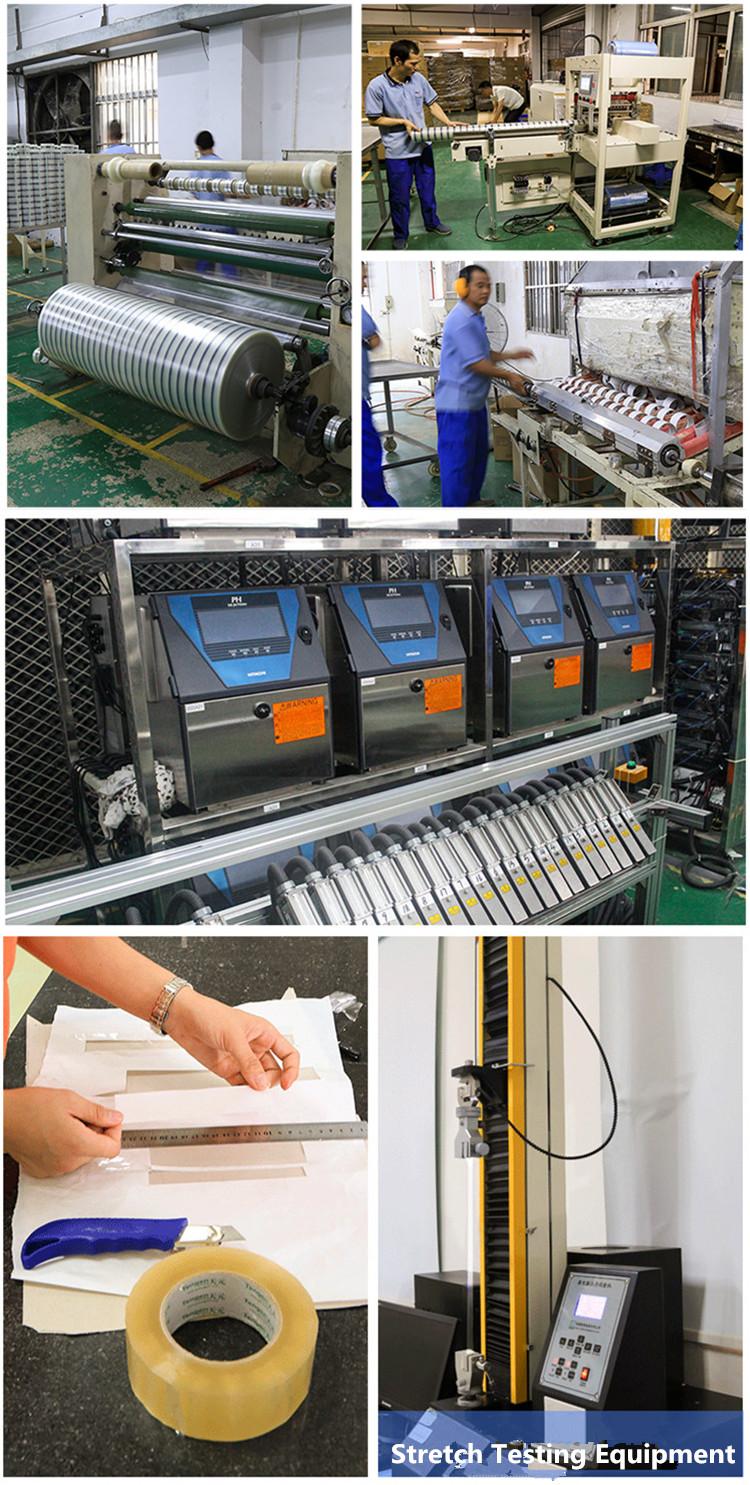 OEM Logo Printing BOPP Adhesive Tape