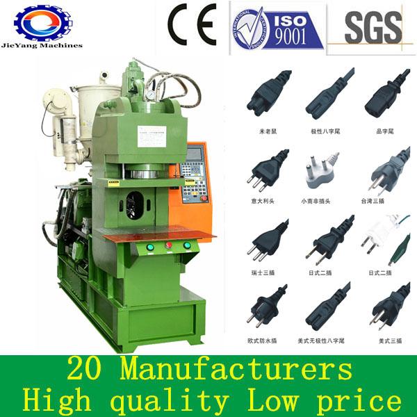 Plastic PVC Injection Molding Machine for Plug