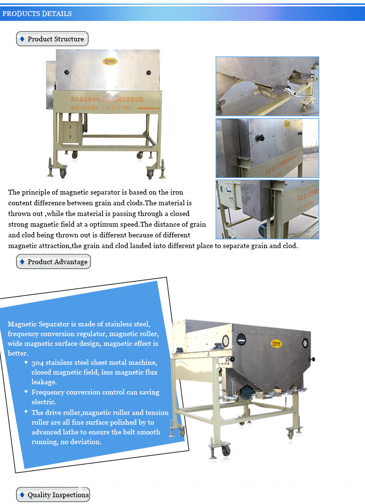 China Suppliers machinery! Seed magnetic separator for Wheat/Maize/paddy seeds!