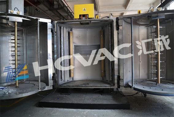 Car Lighting Metalization Vacuum Coating Machine (head lamps, rear lamps)