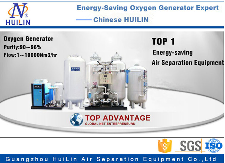 Energy-Saving Oxygen Generator for Hospital Use