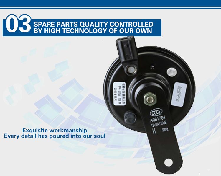 Horn Speaker Durable Speakers for Cars