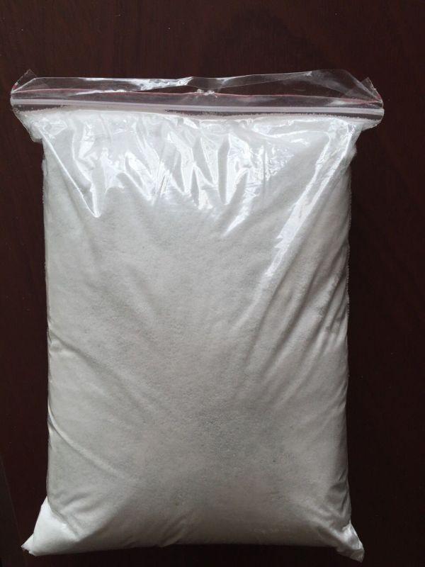 Fertilizer Grade Ammonium Chloride with Nitrogen 25%