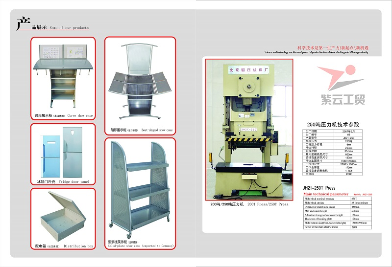 High Demand Sheet Metal Stamping Plate with Puching Holes