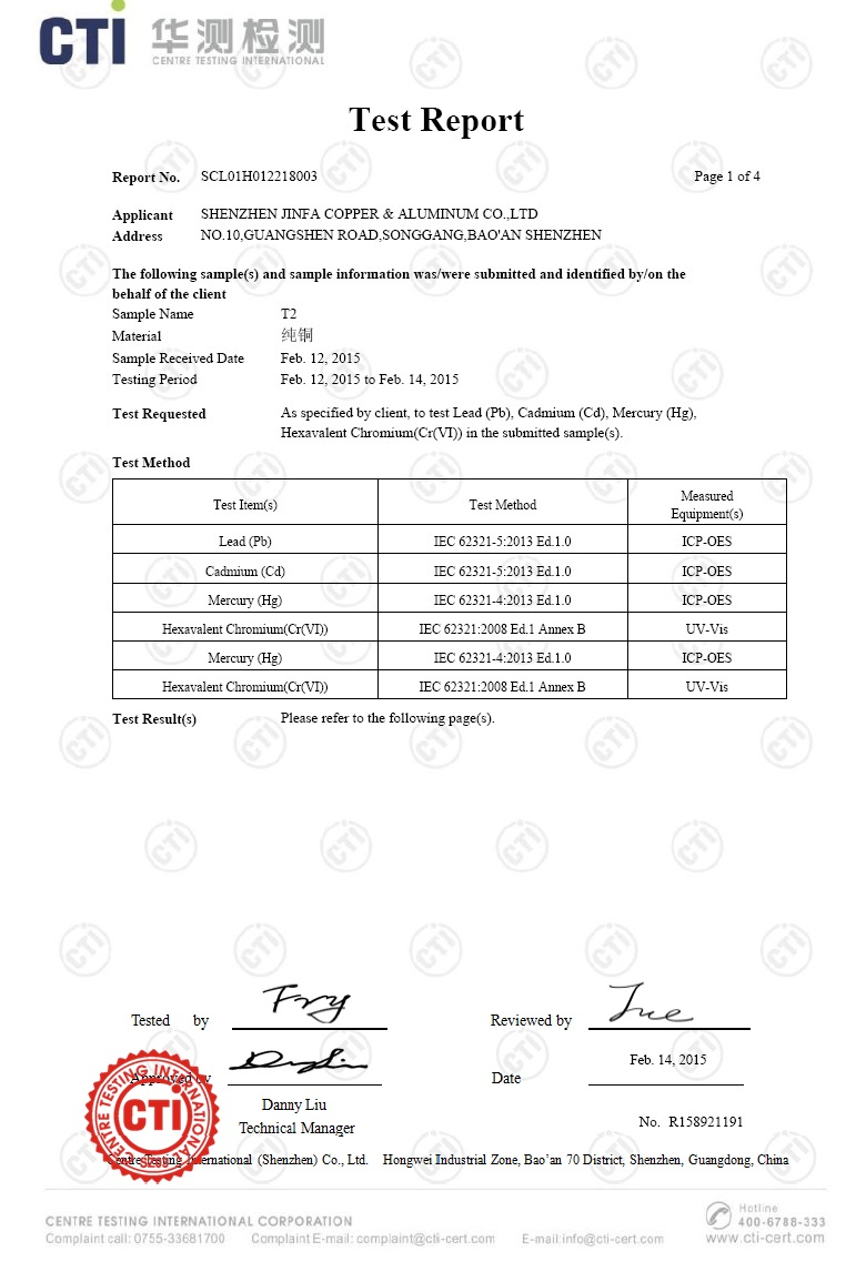 tensile test report tensile test abstract the objective of this experiment is to test three specimens of different materials in a tensile test machine and to calculate basic material characteristics such as tensile stress and young's modulus.