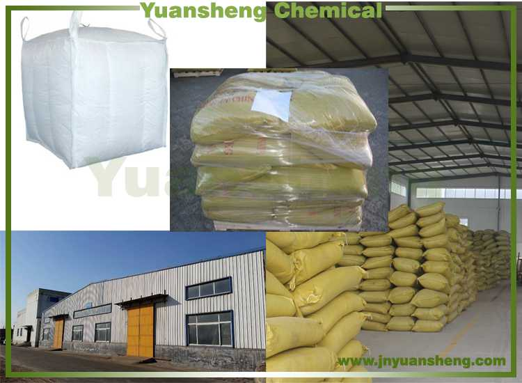 Dust Control Chemical Powder Calcium Lignosulphonate