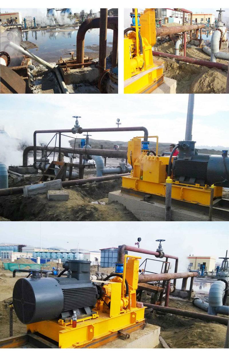 Electric Hot Water Circulation Pump, Self-Priming Pump