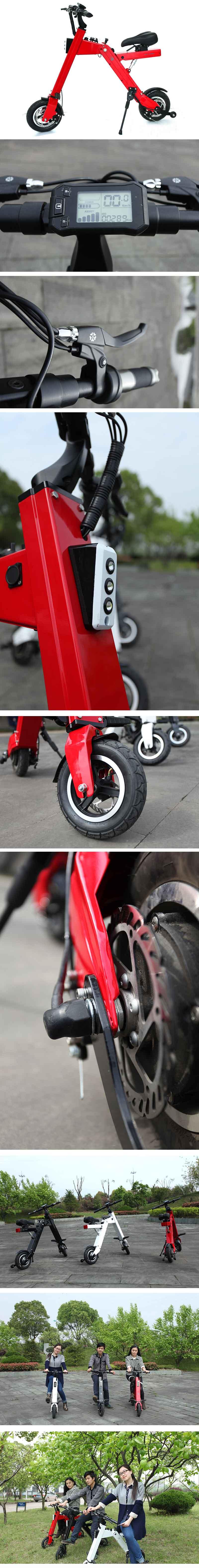 Two Wheel Ebike Mini Foldable Scooter 250W