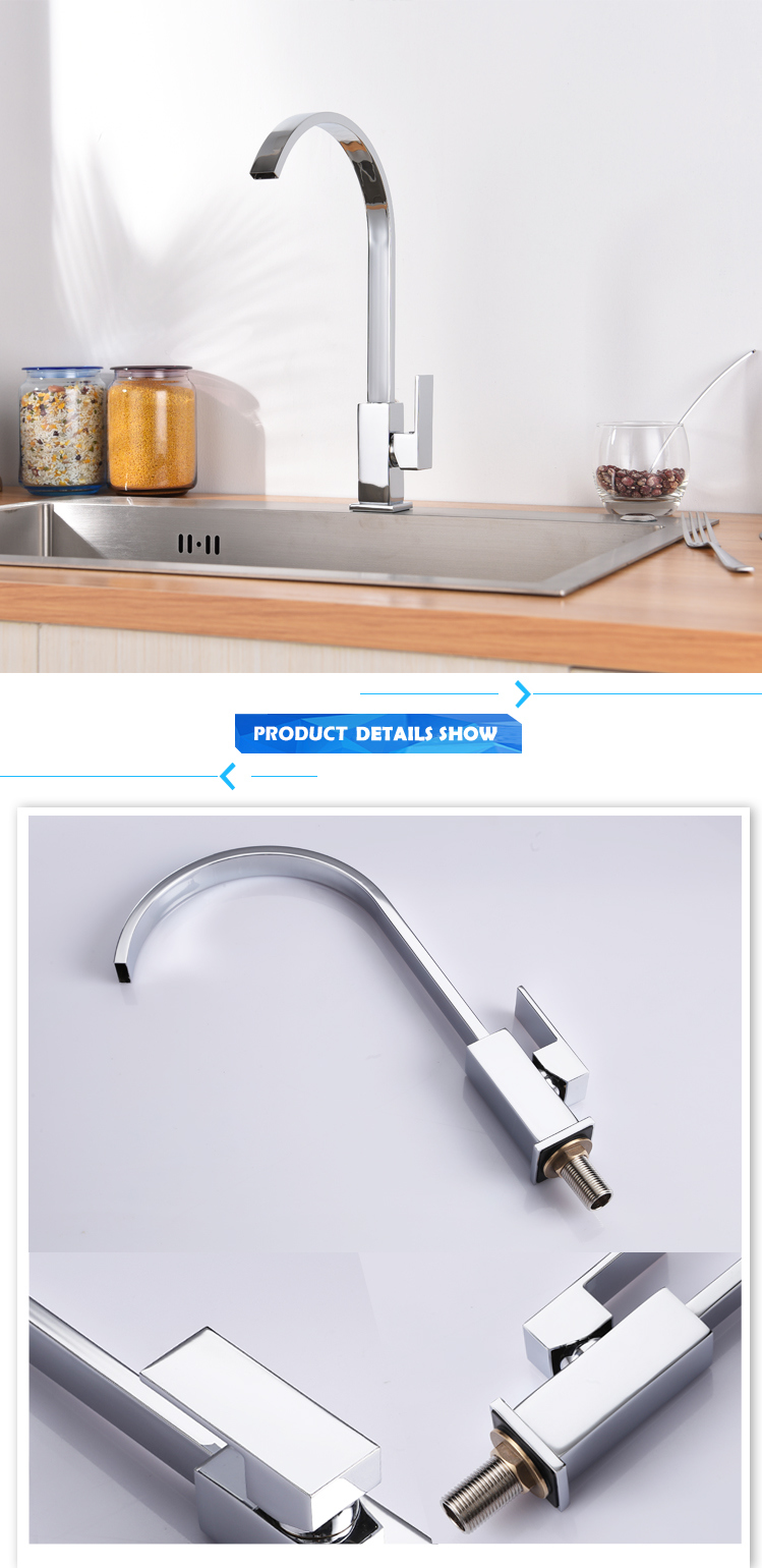 Household Square Brass Goose Neck Water Kitchen Tap with Single Function